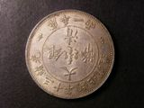 London Coins : A134 : Lot 1192 : China Hu-Peh Province One Tael 1904 Y#128.1/128.2 GVF