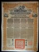 London Coins : A151 : Lot 4 : China, Chinese Government 1913 Reorganisation Gold Loan, 10 x bonds for £20 Banque De L'I...
