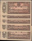 London Coins : A160 : Lot 206 : Afghanistan Kingdom 5 Rupees (5) law SH1298 issued 1919 with counterfoil, (Pick2a), 3 have light wat...
