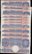 London Coins : A163 : Lot 1333 : Peppiatt 1 Pound (10), B249 blue emergency notes issued 1940, some consecutively numbered notes seen...