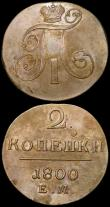 London Coins : A169 : Lot 1071 : Russia Two Kopeks 1800EM C#95.3 EF with traces of lustre, the with minor spots and a few contact mar...