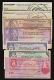 London Coins : A172 : Lot 117 : Iraq Travellers Cheques Rafidain Bank, Head Office Baghdad (7) US$200, US$100, 2 of each in a differ...